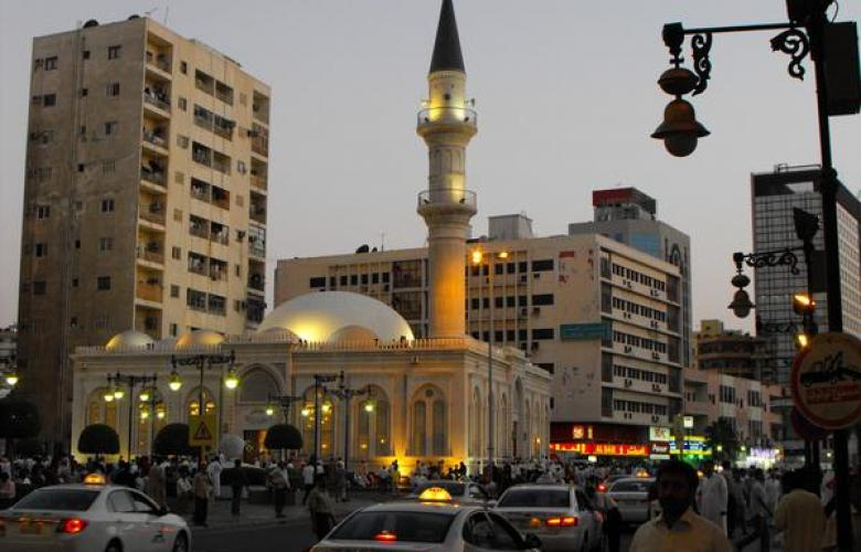 Buying a property in Saudi Arabia | RE Talk Mena