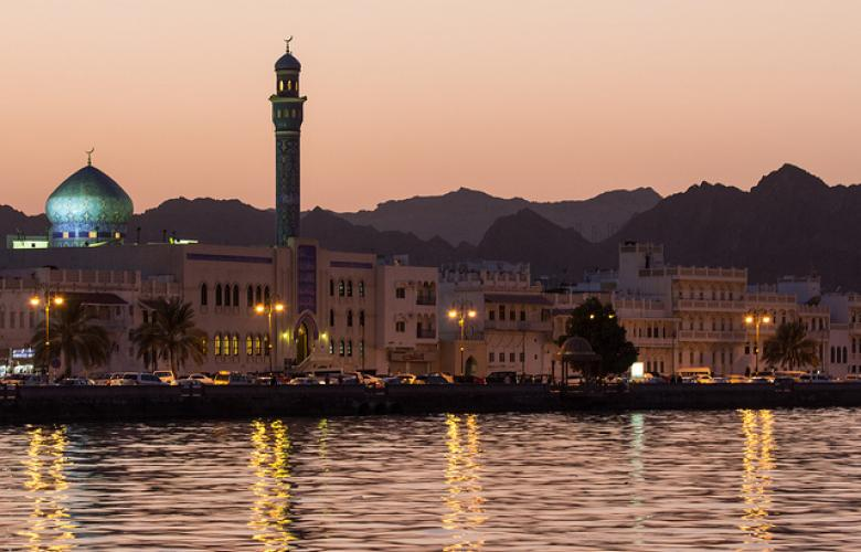 How to buy a property in Oman | RE Talk Mena